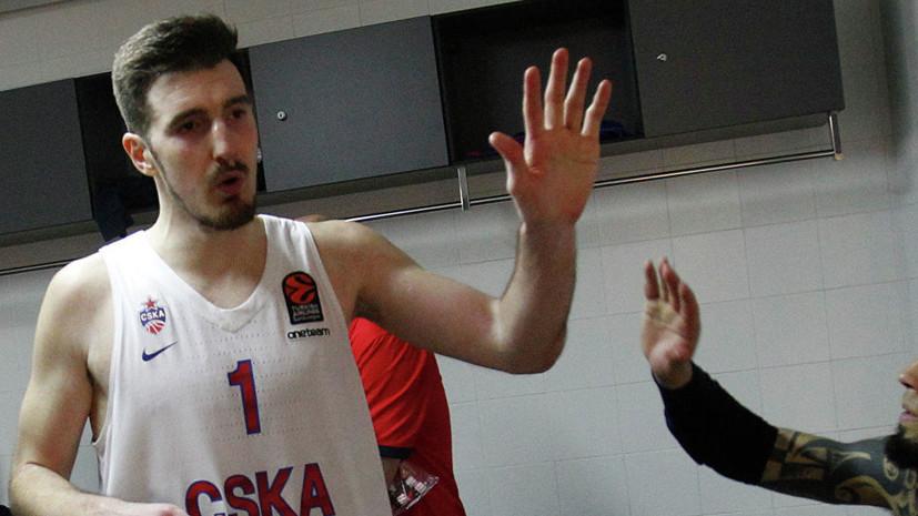 ЦСКА объявил об уходе баскетболиста де Коло