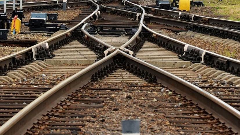 СМИ: Киев планирует восстановить железнодорожное сообщение с Донбассом