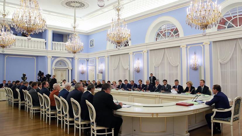Комиссия одобрила основные характеристики бюджета на 2020—2022 годы