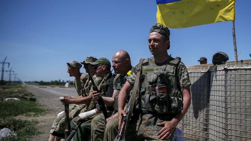 «Киев не готов к конструктивному диалогу»: каковы шансы на урегулирование в Донбассе после встречи Меркель и Зеленского