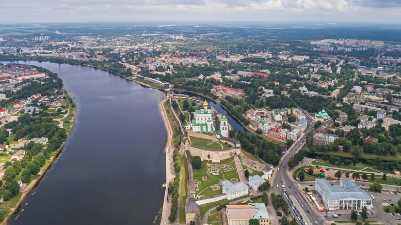 В Псковской области прошла презентация портала поставщиков