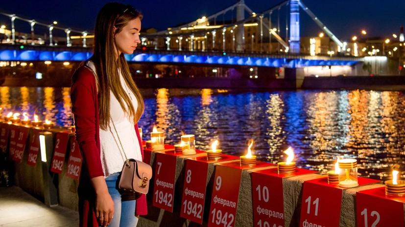 В Москве пройдёт акция «Линия памяти»