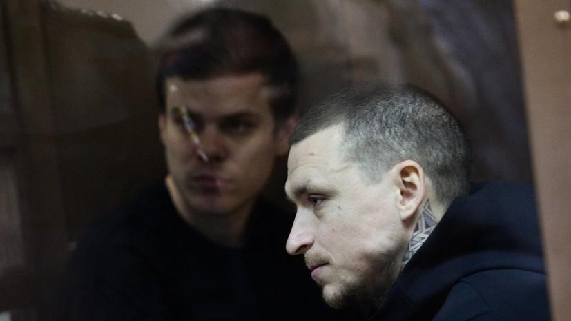 ФСИН: Кокорин и Мамаев могут отбывать тюремное заключение в разных колониях