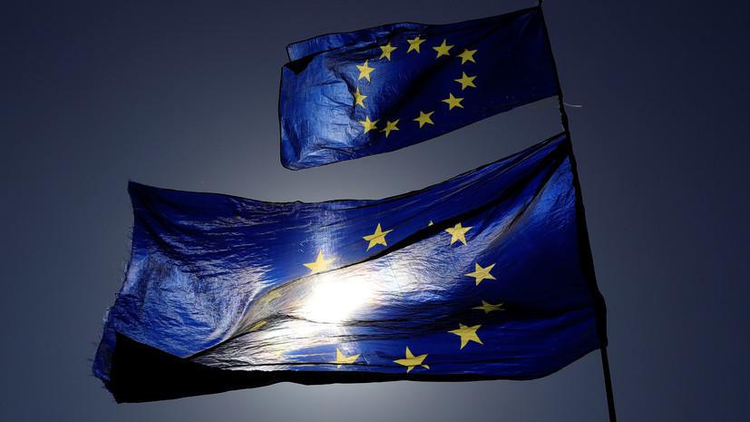 ЕС отложил вопрос переговоров по приёму Северной Македонии и Албании