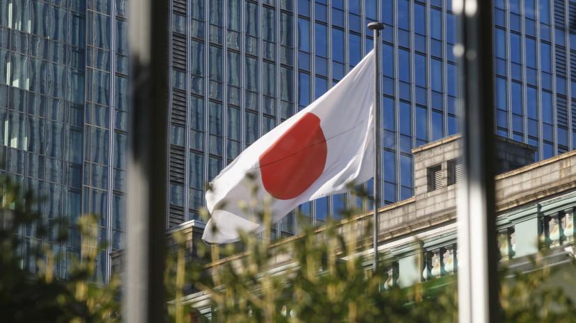 В Японии отменили угрозу цунами после землетрясения