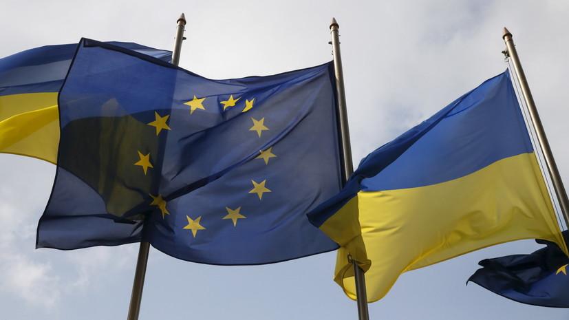 ЕС выделил Украине €29,5 млн на поддержку налоговых и таможенных реформ