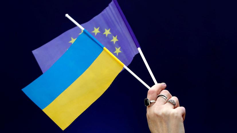 ЕСвыделяет Украине нареформы налоговой итаможни 29,5млневро