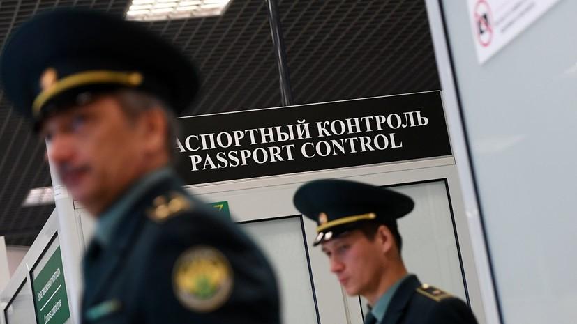 В Кировской области 20 тысяч должников ограничили в праве выезжать за границу