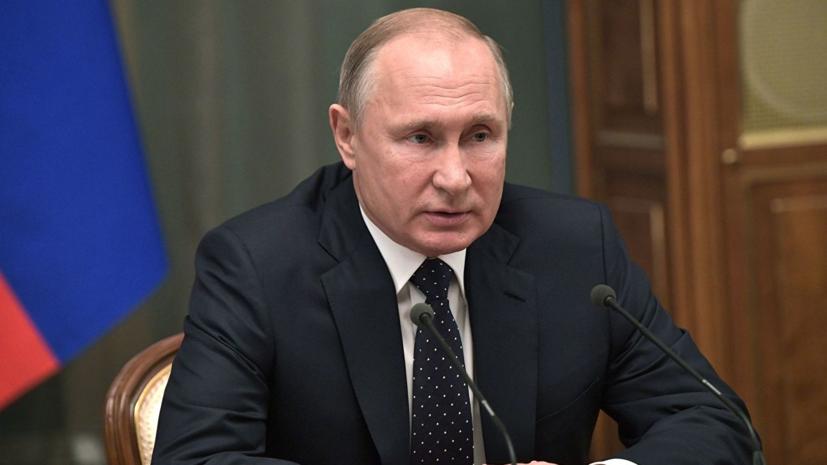 Путин провёл совещание по подготовке прямой линии