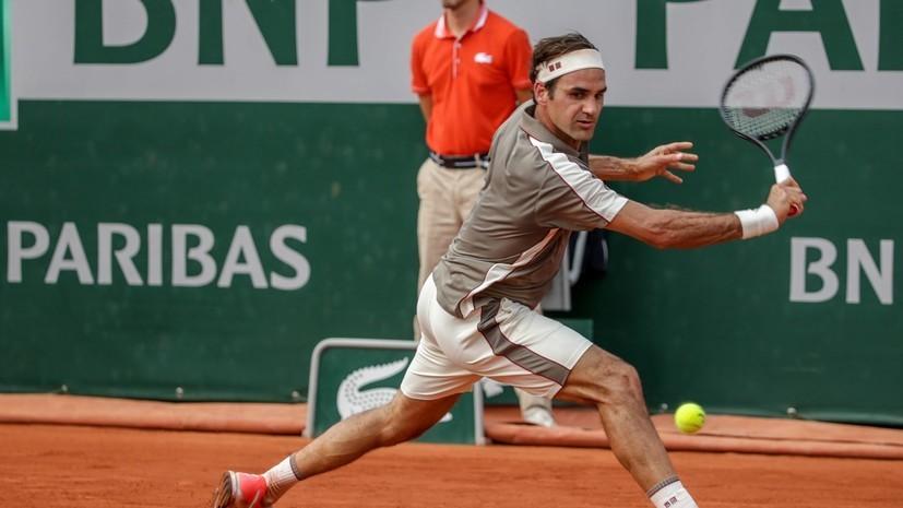 Федерер обыграл Миллмана на теннисном турнире в Галле