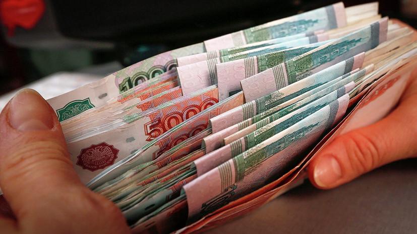 В Москве задержали обналичивших более 37 млн рублей подпольных банкиров