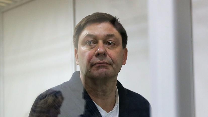Вышинский считает, что его заключили в тюрьму для шантажа обменом