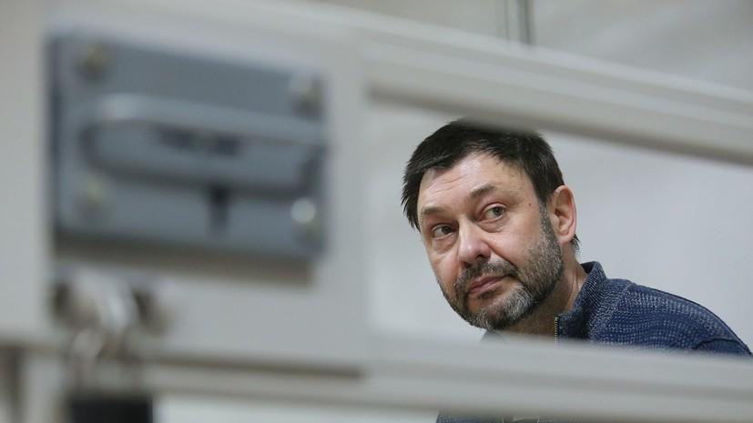 Вышинский считает, что его дело позорит Украину