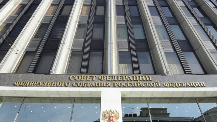 В Совфеде оценили заявление об адаптации экономики ЕС к контрсанкциям