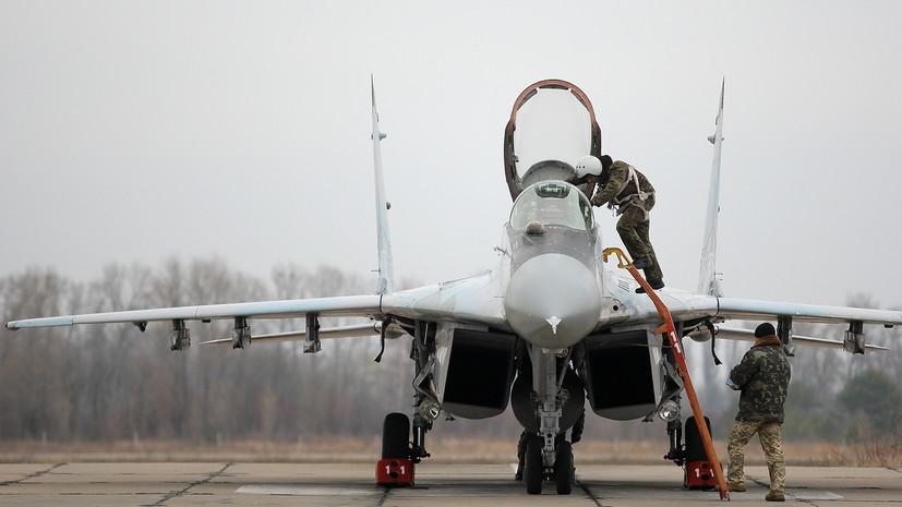 «Такие эксперименты — от бедности»: как Украина пытается модернизировать истребители МиГ-29