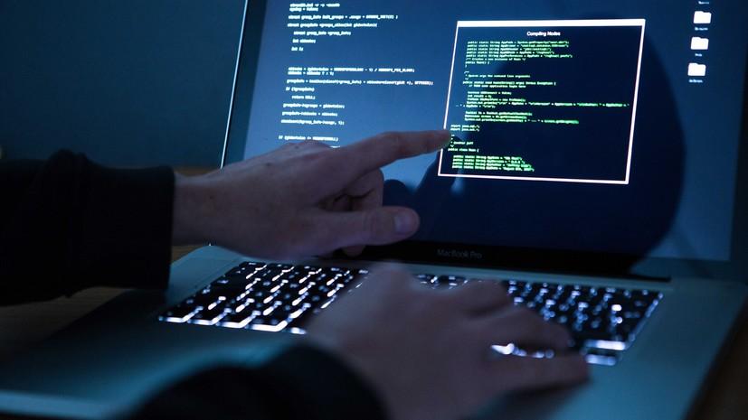 «Сопоставимо с оружием массового уничтожения»: в Совбезе РФ предупредили о наступлении эры цифрового терроризма