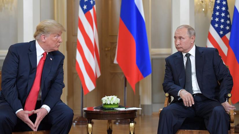 Песков заявил об отсутствии новостей о возможной встрече Путина и Трампа