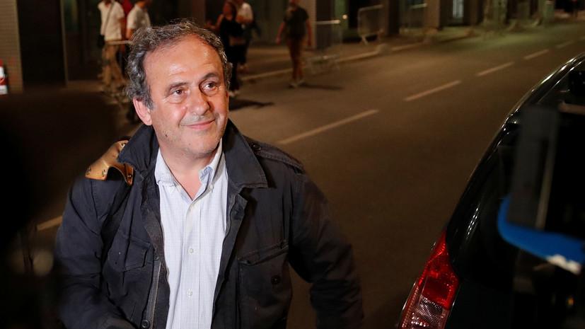 «Много шума на пустом месте»: экс-глава УЕФА Платини освобождён из-под стражи