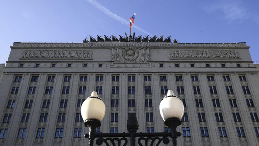 Минобороны опровергло изменение правил присвоения воинских званий