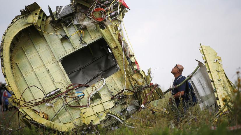 Следствие заявило о четырёх подозреваемых по делу о крушении MH17