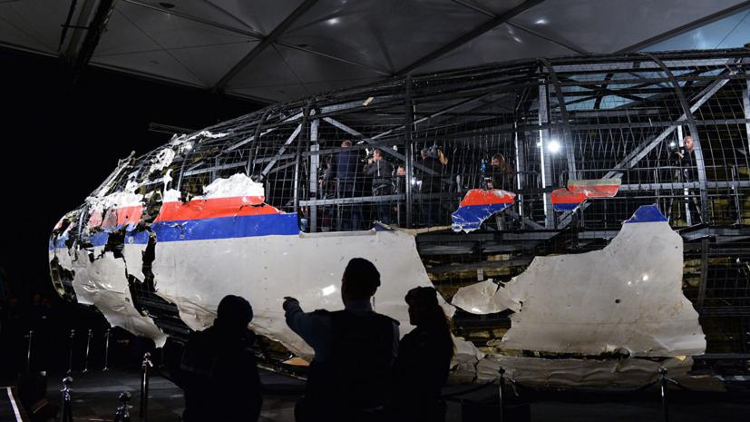 СБУ предъявила подозрения четырём гражданам в рамках дела MH17