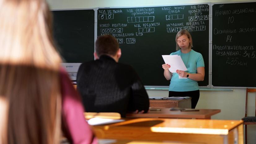 Онищенко оценил планы сделать варианты ЕГЭ и ОГЭ индивидуальными