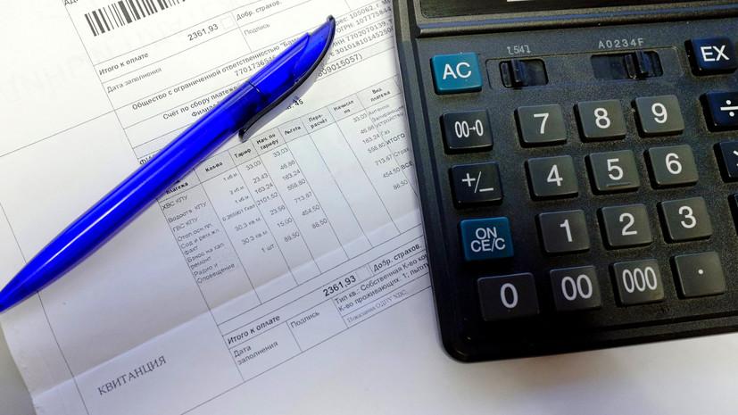 Жёсткий индекс: правительство приняло постановление против необоснованного роста тарифов ЖКХ