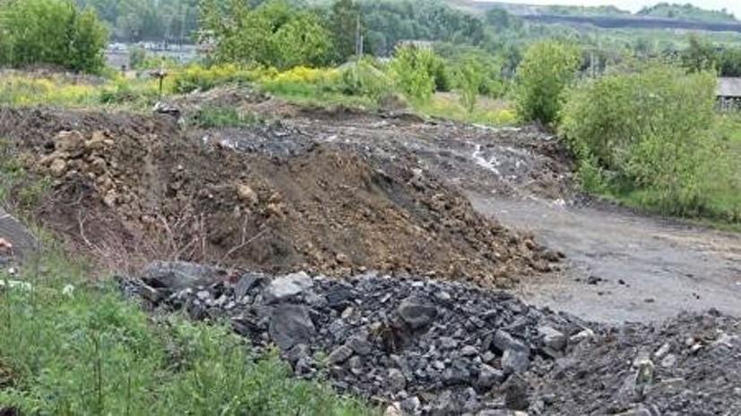 Специалисты выясняют причины неблагоприятной экологической обстановки в Киселёвске