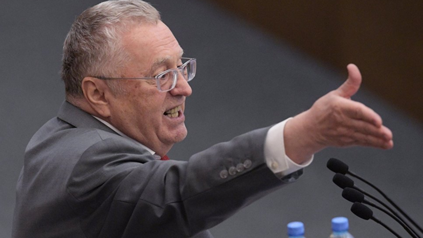Жириновский в знак протеста покинул зал заседаний Госдумы