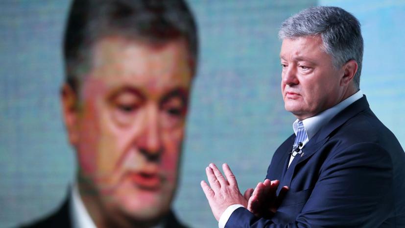 Порошенко допустил отказ Киева от претензий на Крым