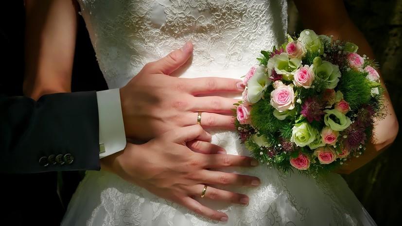 Названы регионы с наибольшим числом зарегистрированных браков