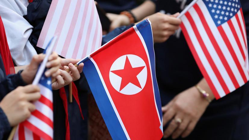 В США надеются на скорое возобновление содержательных контактов с КНДР