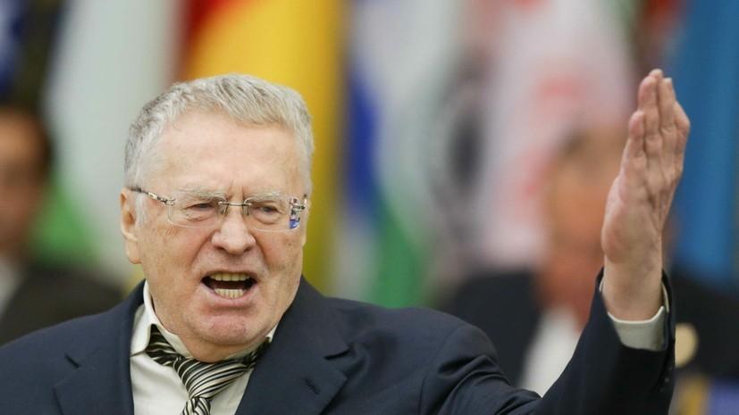 Жириновский назвал кощунством отказ ГД принять проект о гражданстве для русских