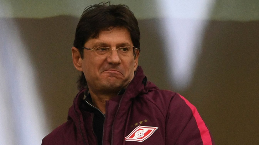 Федун заявил, что хочет отдать «Спартак» болельщикам в 2023 году