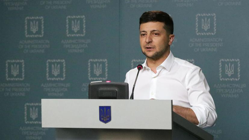 Зеленский назначил представителей Украины на переговорах в Минске