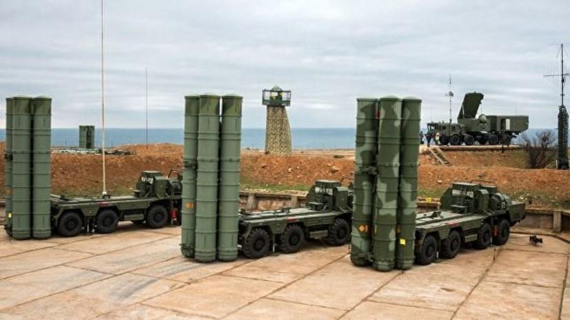 США готовы обсуждать компенсацию последствий отказа Турции от С-400