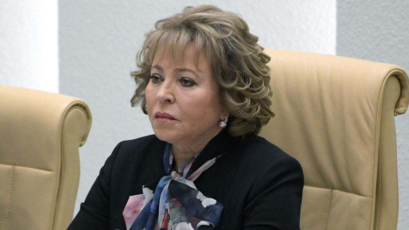 Матвиенко заявила о необходимости принять закон о социальном бизнесе