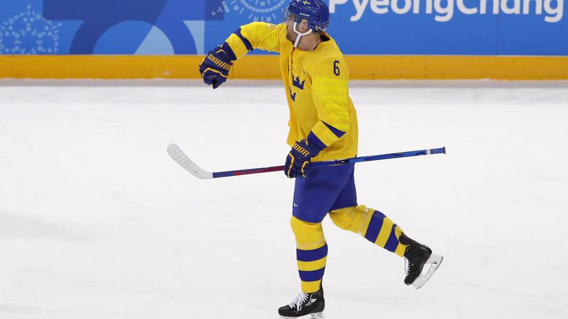 Хоккеист СКА Херсли перешёл в «Спартак»