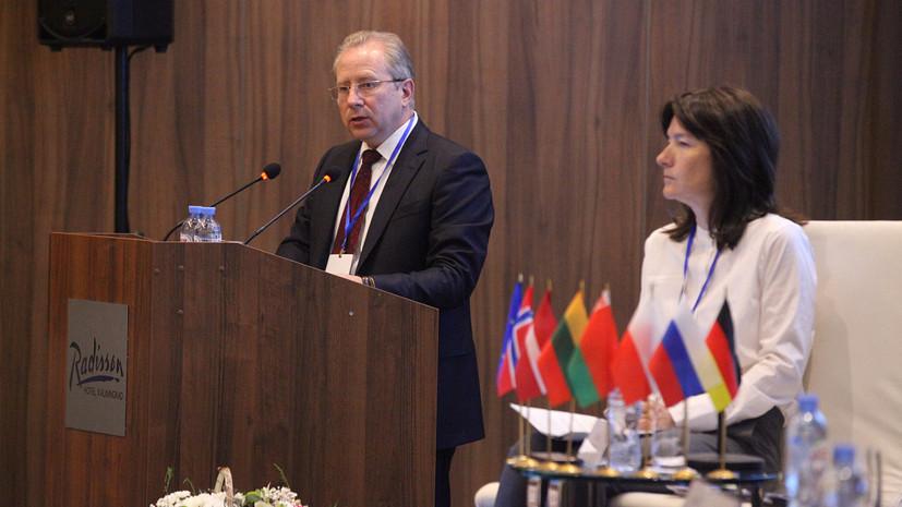 Состоялся форум регионов — партнёров Калининградской области