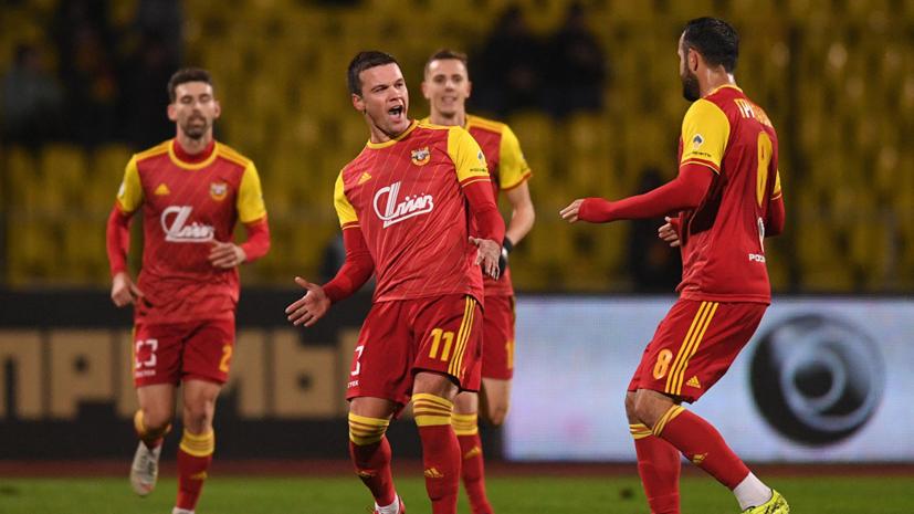 Стали известны возможные соперники «Арсенала» в квалификации Лиги Европы