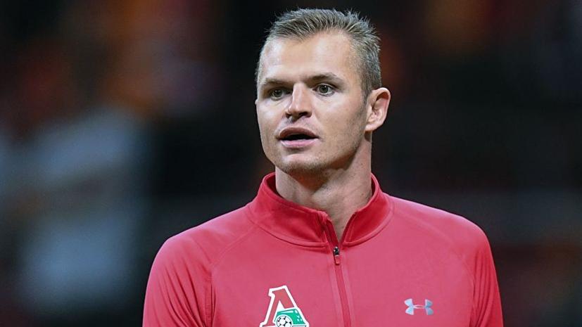 Сёмин объявил, что Тарасов покинет «Локомотив»