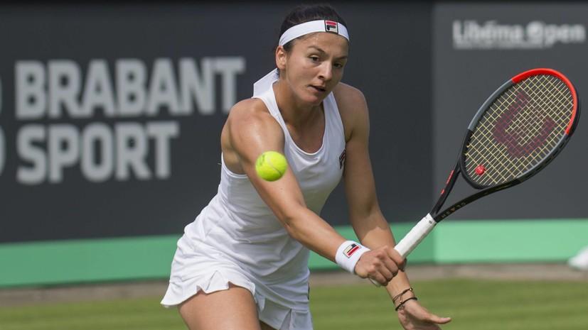 Россиянка Гаспарян не смогла выйти в четвертьфинал турнира WTA в Бирмингеме
