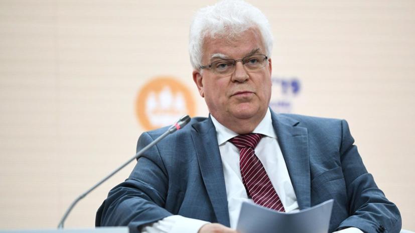 Чижов заявил, что ССГ ведёт расследование по делу MH17 необъективно