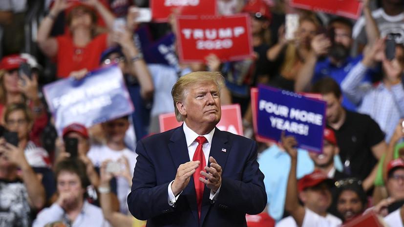 Трамп собрал почти $25 млн после выдвижения на второй срок