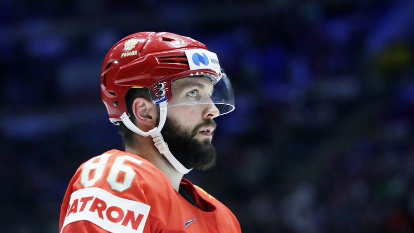 Кучеров выиграл «Харт Трофи» по итогам минувшего сезона НХЛ