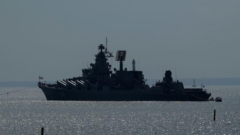 На Северном флоте проведены комплексные противолодочные учения