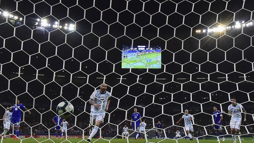 Сборная Аргентины с Месси сыграла вничью с Парагваем на Кубке Америки