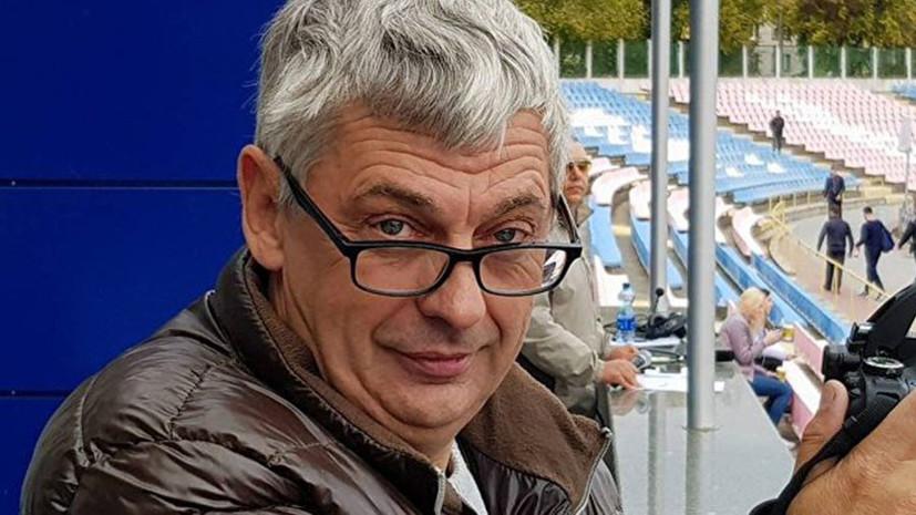В Черкассах умер жестоко избитый журналист