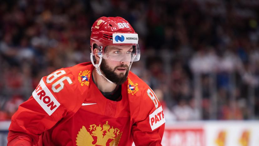 Кучеров признан самым выдающимся игроком сезона НХЛ