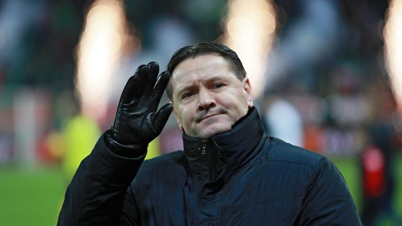 Федун признался, что не хотел назначать Аленичева на пост главного тренера «Спартака»